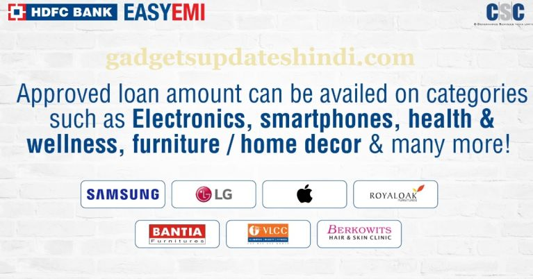HDFC Easy EMI Loan Amount Available on These Categories