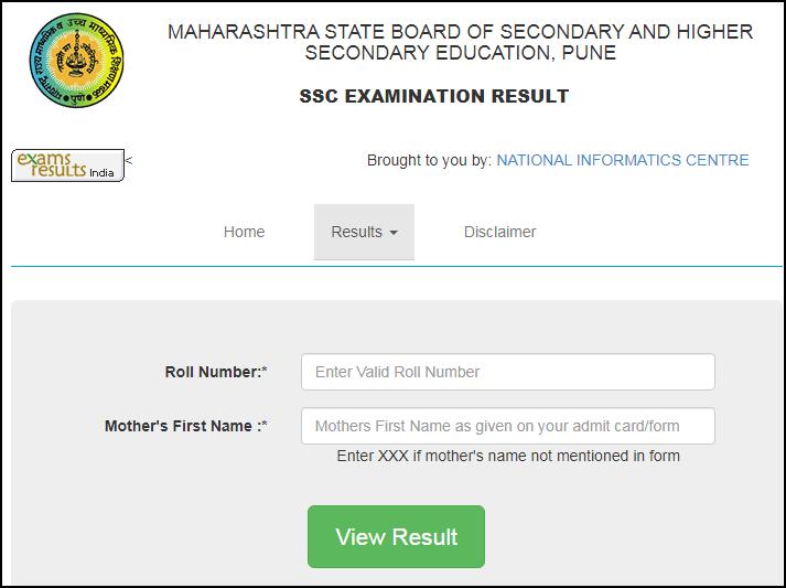 Maha SSC Result 2021